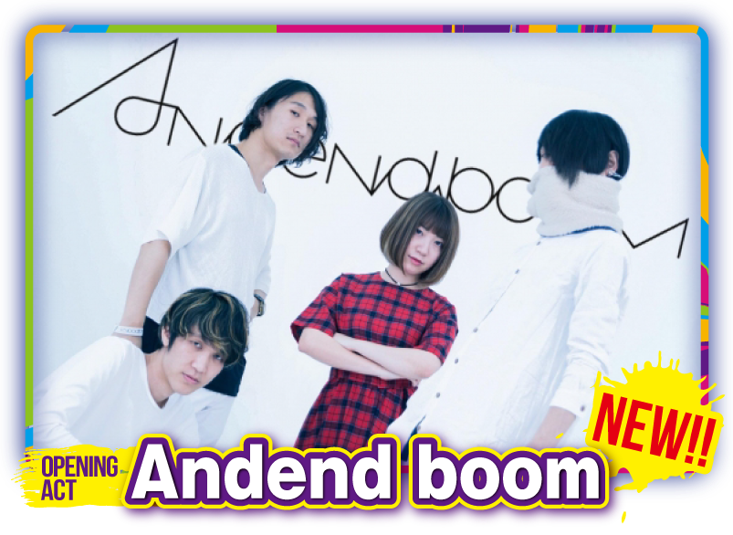 Andend boom